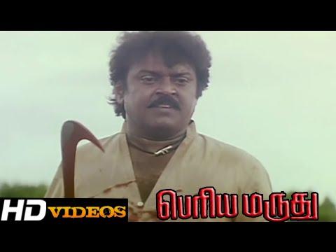 Video Tamil Movies - Periya Marudhu - Part - 3 [Vijayakanth, Ranjitha] [HD] download in MP3, 3GP, MP4, WEBM, AVI, FLV January 2017