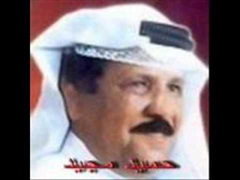 حميد مجيد واغنية انا وحيد