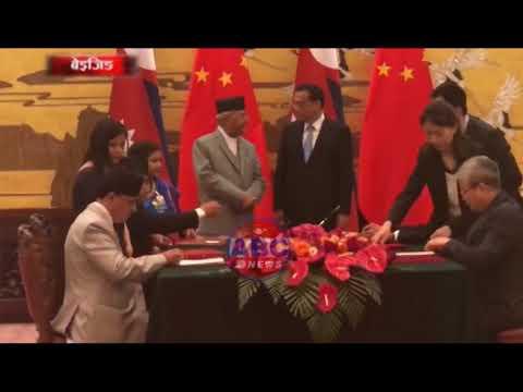 (PM Oli Third Day China Visit :Nepal--China  10 point Agreement.. - Duration: 10 minutes.)