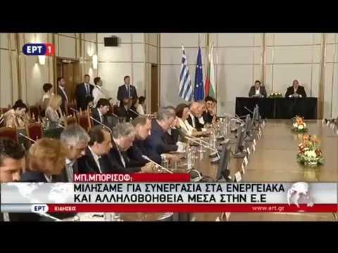 Κοινές δηλώσεις του Πρωθυπουργού με τον Μπόικο Μπορίσοφ