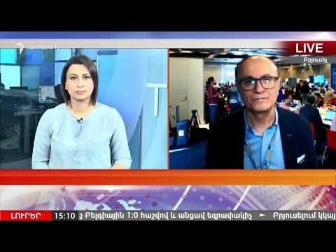 ԼՈՒՐԵՐ 15.00 | Վարչապետ Նիկոլ Փաշինյանի առաջին այցը Բրյուսել | «Ազատություն» ТV | 11.07.2018 - DomaVideo.Ru