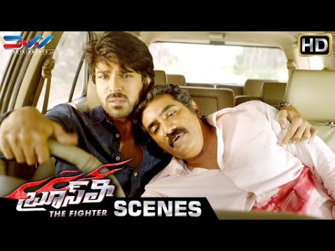 Ram Charan And Rao Ramesh Emotional Scene | Bruce Lee The Fighter Telugu Movie | Rakul Preet | Ali