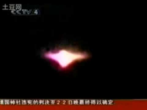 247NIGHTMARE - UFO makes the News in China.
