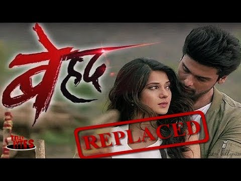Beyhadh to be replaced by THIS show