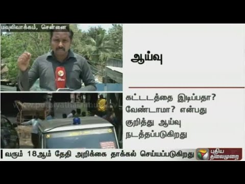SC-appointed-team-inspects-the-crash-site-of-the-11-storey-building-at-Moulivakkam