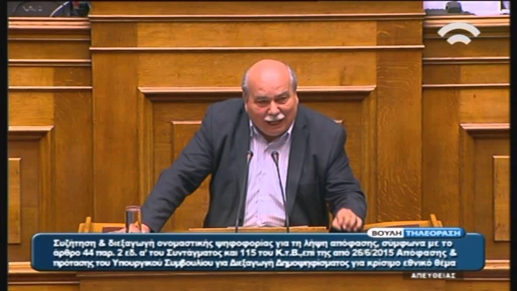 Δευτ/γία Ν. Βούτση (Υπ.Εσ.και Διοικ. Ανασ.) στη συζήτηση για Διεξαγωγή Δημοψηφίσματος (27/06/2015)