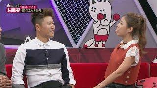 [World Changing Quiz Show] 세바퀴 - Shinji slapped the Kim Jong-min 20150904, MBCentertainment,radiostar