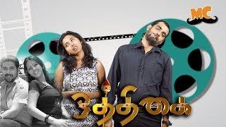 Video Othigai Review | Reel Anthu Pochu Epi 20 | Old movie review | Madras Central MP3, 3GP, MP4, WEBM, AVI, FLV Maret 2018