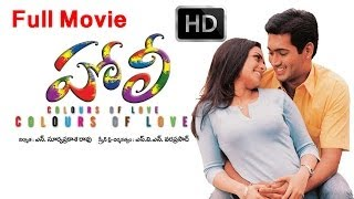 Holi Full Length Telugu Movie