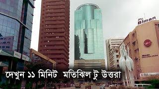 Dhaka City Drive  Motijheel To Uttara - Bangladesh full download video download mp3 download music download
