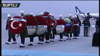 В Анкаре прошла церемония прощания с убитым российским послом
