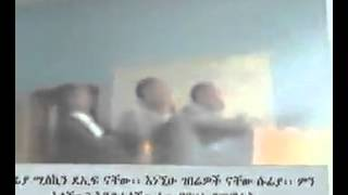 Ethiopian Muslim The Majlis Issue Part II New Best documentary Video by MUST SEE