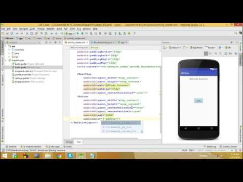 QR Code Scanner - Android Application using ZXing Library