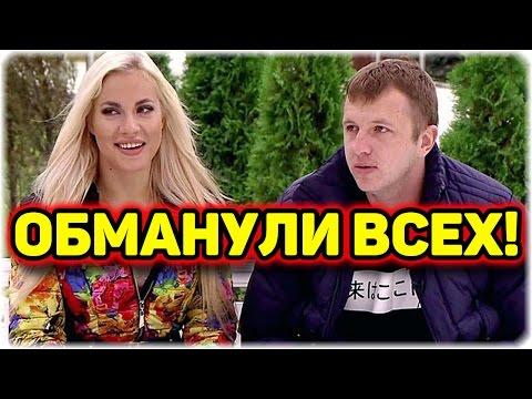 ДОМ 2 НОВОСТИ Эфир 18 января 2017! (18.01.2017) (видео)