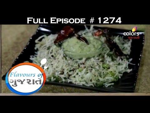 Flavours-Of-Gujarat--ફ્લાવોઉર્સ-ઓફ-ગુજરાત--ચીસે-કર્ણ-બલ્લ્સ-રીચે-નૂદ્લેસ-પીનેઅપ્પ્લે-શીર્ખંડ