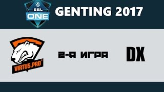 Virtus.Pro vs DX #2 (bo3) | ESL One Genting, 02.11.16