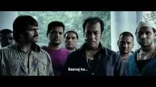 Ghajini (2008) indijski Film Sa Prevodom