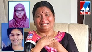 Video Mother of Missing girl crying in front of media   Manorama News MP3, 3GP, MP4, WEBM, AVI, FLV Maret 2019