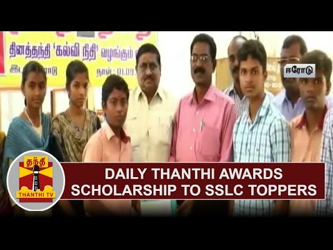 Daily-Thanthi-awards-Scholarship-to-SSLC-Toppers-Thanthi-TV