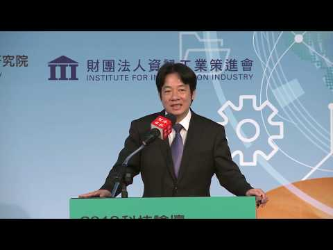 Video link: Premier Lai Ching-te attends 2018 technology forum held by Economic Daily News (Open New Window)