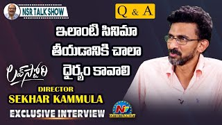 Director Sekhar Kammula Exclusive Interview About Love Story Movie