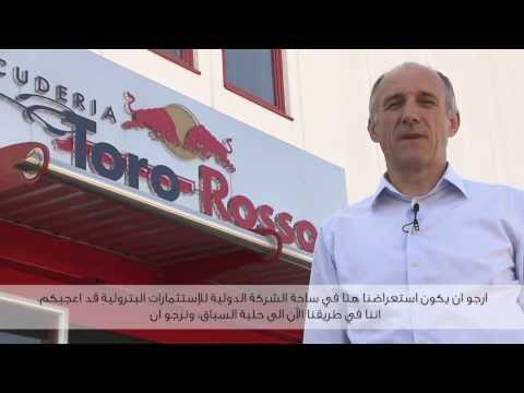 Introduction by Franz Tost, STR Team Principle