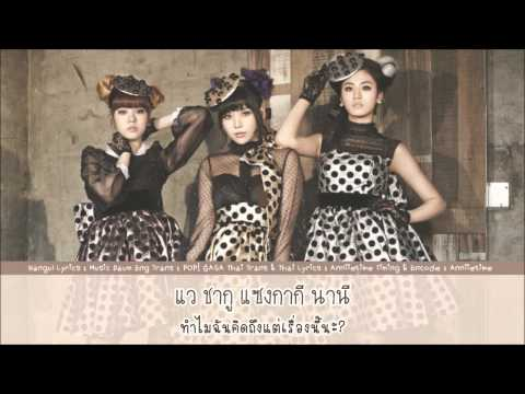 [ซับไทย] Orange Caramel - Cried Uncontrollably (видео)