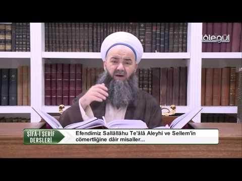 Cübbeli Ahmet Hocaefendi ile Şifâ-i Şerîf Dersleri 31.Bölüm 18 Kasım 2016 Lâlegül TV