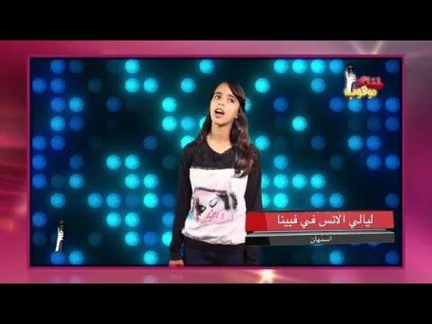 منى بستان -تقيم الاعلامي حافظ البرغوثي