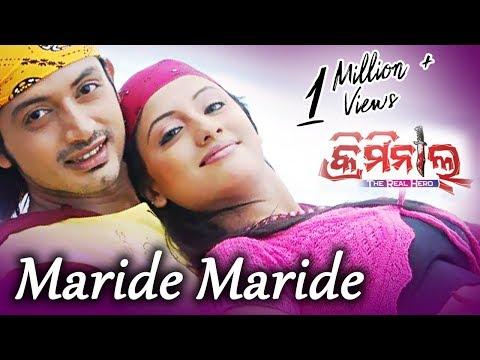 Video MARIDE MARIDE   Romantic Film Song I CRIMINAL I Arindam, Riya   Sidharth TV download in MP3, 3GP, MP4, WEBM, AVI, FLV January 2017