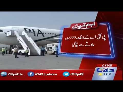 پی آئی اے کا بوئنگ 777 طیارہ بڑے حادثے سے بچ گیا