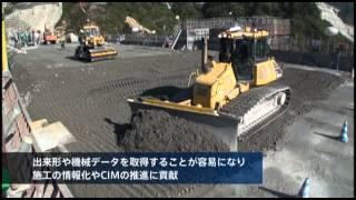 ロボ化した建機がダム工事で大活躍-鹿島が自動化建機を実工事に適応(動画あり)
