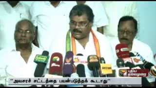 Ruled by Emergency law: Vasan charged central government