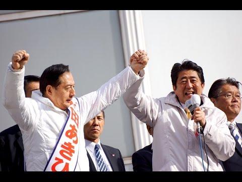 【応援演説】安倍晋三 内閣総理大臣