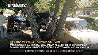 Випуск новин на ПравдаТут за 19.07.18 (20:30)