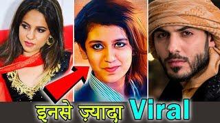 Video यह सब हुए थे प्रिया वारीर से ज्यादा वायरल । Top 5 Who became more Viral Then Priya Varrier MP3, 3GP, MP4, WEBM, AVI, FLV Maret 2018