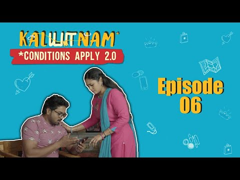 Kalyanam Conditions Apply Season 2   Smartphone, Peace gone. (Season 3 COMING SOON)