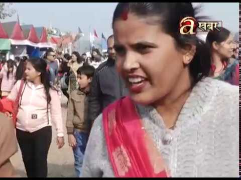 (Sambodhan BIshesh MId Nepal - 16.01'19 - Duration: 23 minutes.)