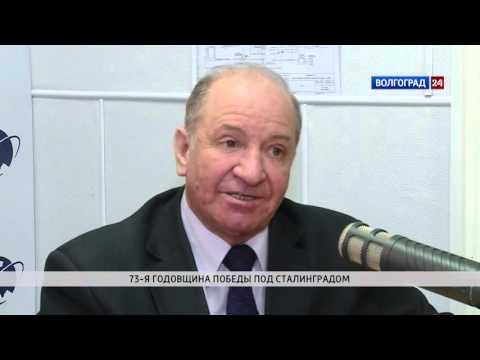 Александр Струков, председатель Волгоградского городского совета ветеранов войны