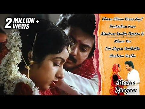 Video Mouna Raagam Movie Songs Jukebox - Mohan, Revathi - Ilaiyaraja Hits - Tamil Songs Collection download in MP3, 3GP, MP4, WEBM, AVI, FLV January 2017
