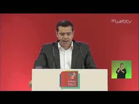 Τσίπρας: Κανείς δεν μπορεί να αμφισβητήσει τα έργα μας-Στις εκλογές ψηφίζει ο λαός | 18/4/2019 | ΕΡΤ