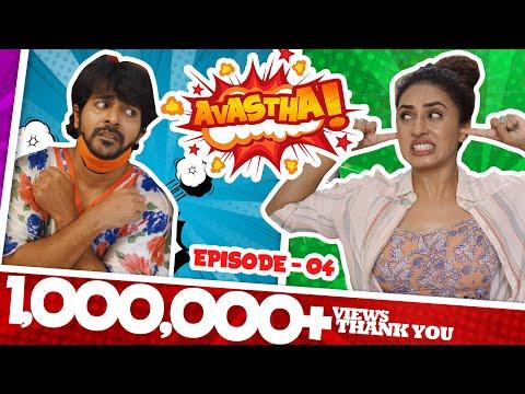 AVASTHA | Episode 04 | Web Series | Pearle Maaney | Srinish Aravind | S01E04 (English Subtitles)