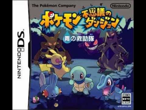 066 Buried Relic (PMD Blue Rescue Team OST)