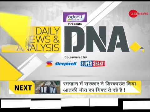 Watch Daily News and Analysis with Sudhir Chaudhary, May 25, 2018