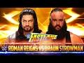 WWE Fastlane 2017  Roman Reigns vs Braun Strowman  WWE 2K17 waptubes