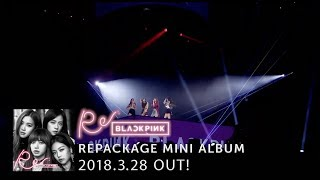 BLACKPINK - 'BOOMBAYAH' from BLACKPINK PREMIUM DEBUT SHOWCASE