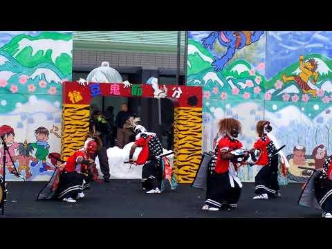 2018 鬼の館 節分 和賀東中学校鬼剣舞 三番庭