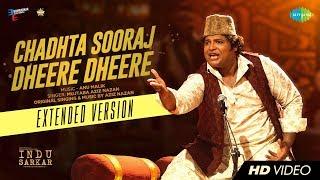 Video Chadhta Sooraj | Indu Sarkar | Madhur Bhandarkar | Anu Malik | Mujtaba Aziz Nazan | Extended Version MP3, 3GP, MP4, WEBM, AVI, FLV Desember 2018