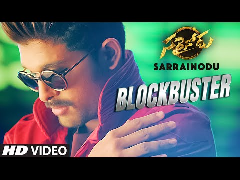 Blockbuster Video Song | Sarrainodu Video Songs | Allu Arjun, Rakul Preet | SS Thaman