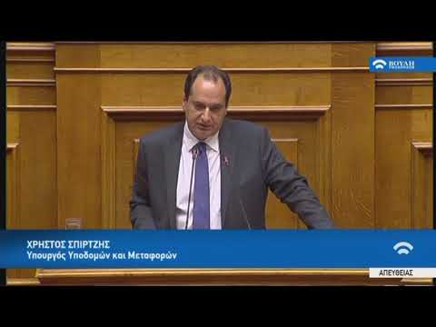 Χ.Σπίρτζης(Υπουργός Υποδομών και Μεταφορών)(Προϋπολογισμός 2019)(17/12/2018)